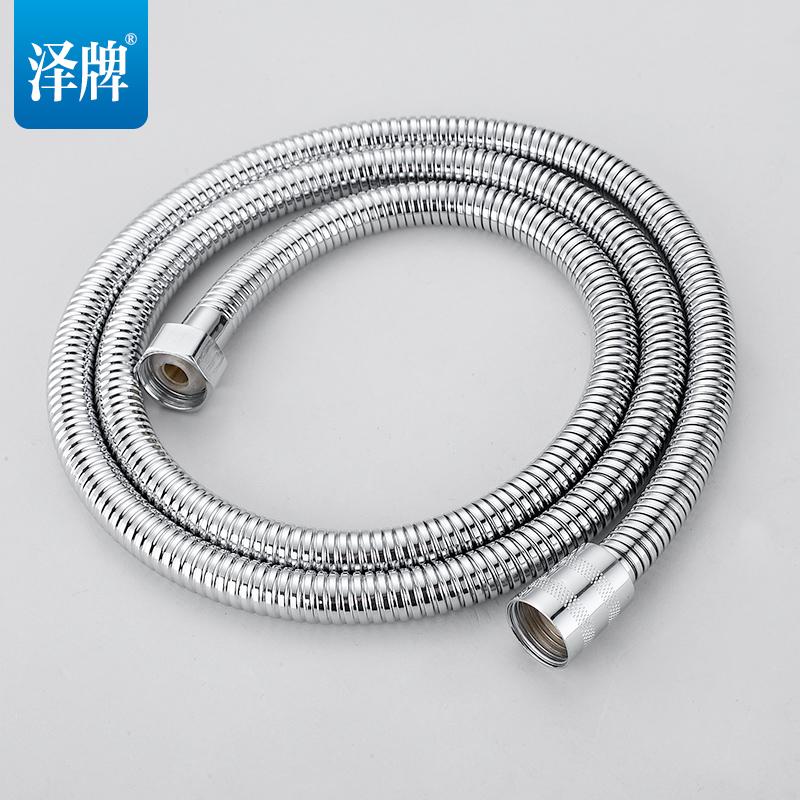泽牌不锈钢防爆管1.5米长淋浴花洒喷头软管淋雨水管热水器铜心管