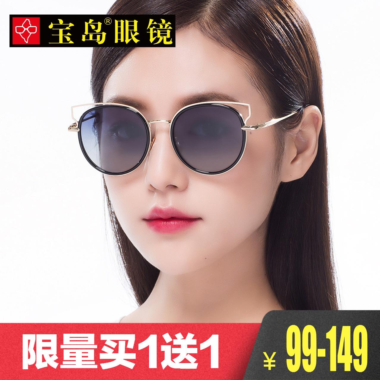 目戏眼镜 新款偏光太阳镜女韩版潮墨镜防紫外线驾驶太阳镜 7004