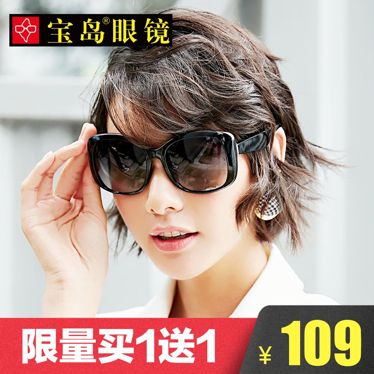 目戏眼镜 新款太阳镜女圆脸韩版潮大框长脸防紫外线偏光墨镜 6011