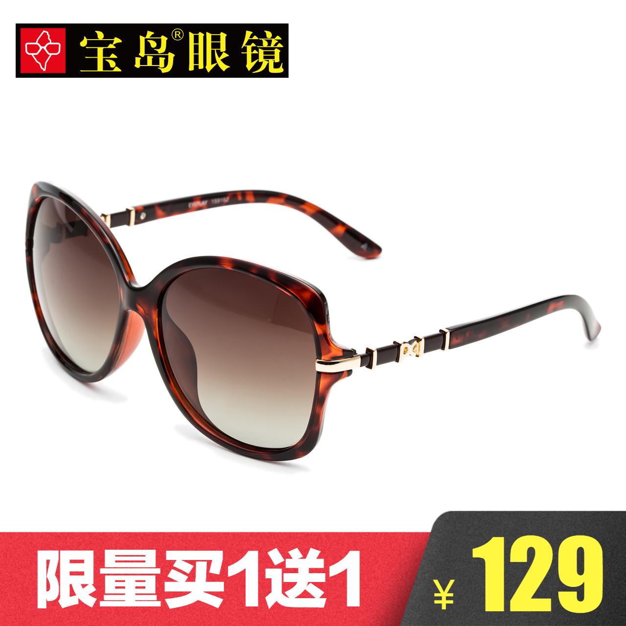 目戏眼镜 太阳镜女士圆脸个性大框墨镜方形时尚偏光镜 目戏509010