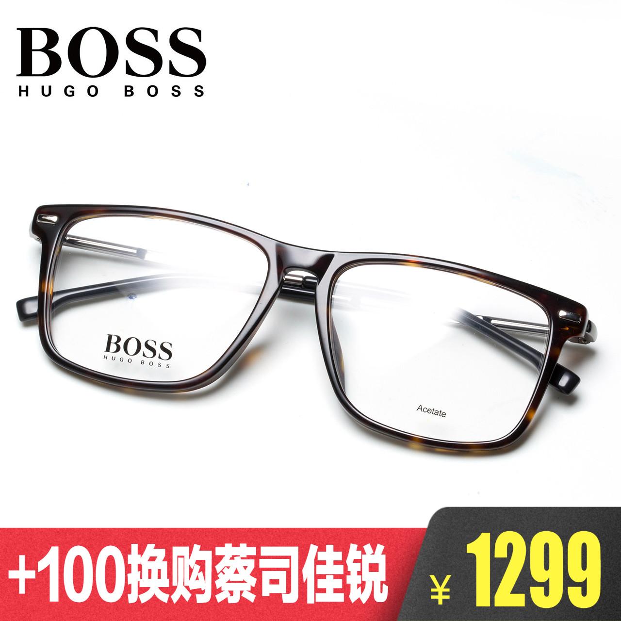HUGO BOSS眼镜架男士圆脸方框板材时尚潮眼睛可配近视眼镜框 0931