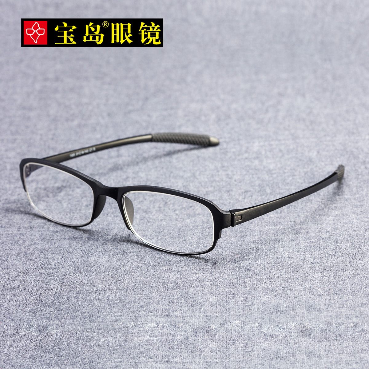 Baodao reading glasses male ultra-light fashion comfortable and elegant elderly anti-fatigue farsightedness high-definition reading glasses female 1305