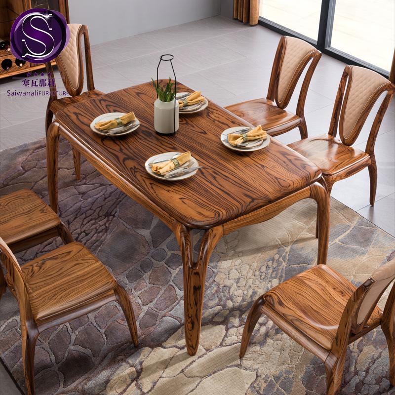 塞瓦那莉北欧家具 现代简约北欧餐桌长方形 实木豪宅1.5米饭桌D1