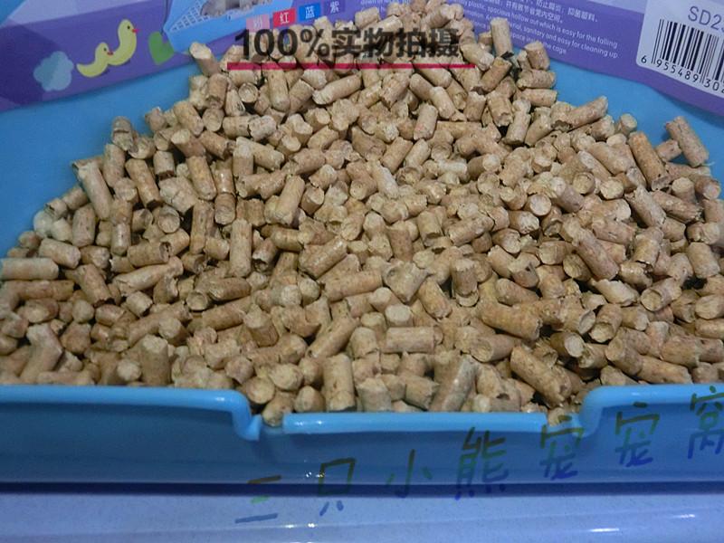 夏季v宠物宠物垫料活性炭吸水除臭木粒肚皮仓鼠龙猫木粒2.5kg箱装兔子仓鼠长了一个疙瘩图片
