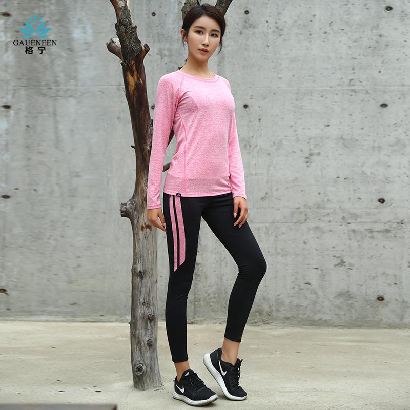 秋季瑜伽服套装女2018新款初学者专业运动健身房跑步服宽松瑜珈服