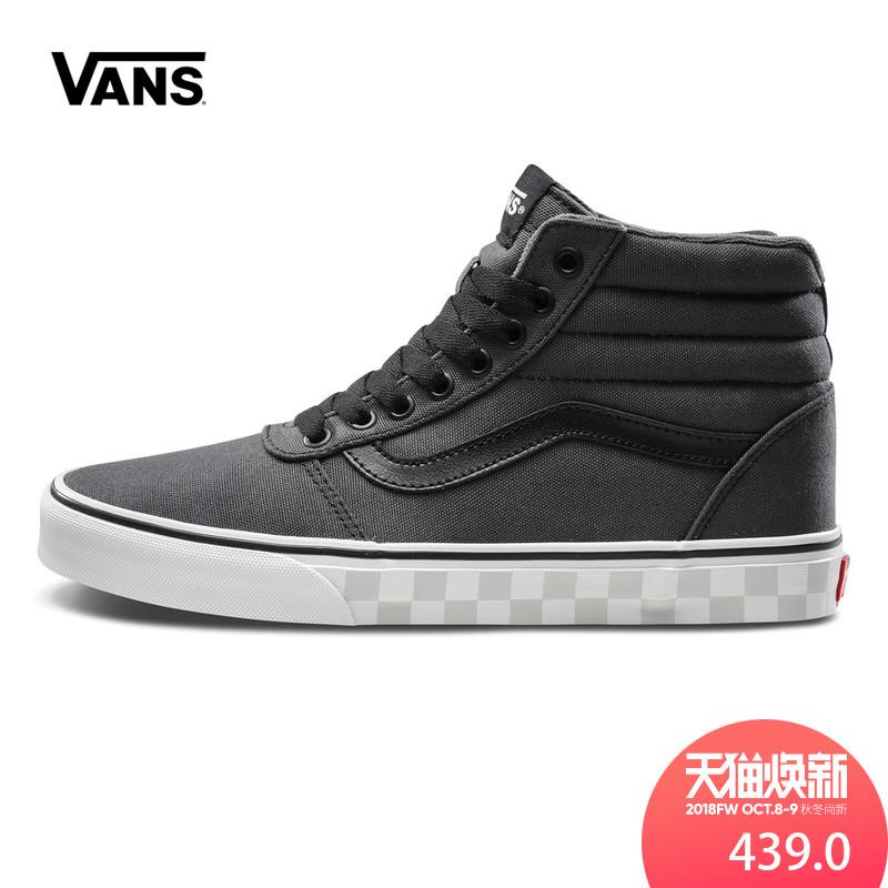Vans 范斯官方男款侧边条纹休闲鞋|VN0A38DNQ55-Q56