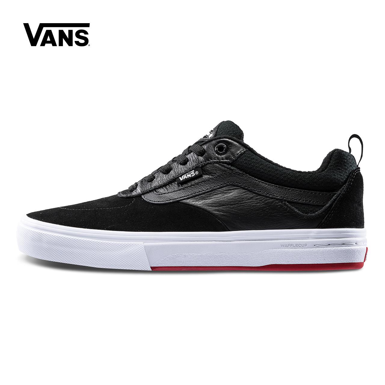 Vans 范斯官方秋季男款滑板鞋|VN0A2XSG458