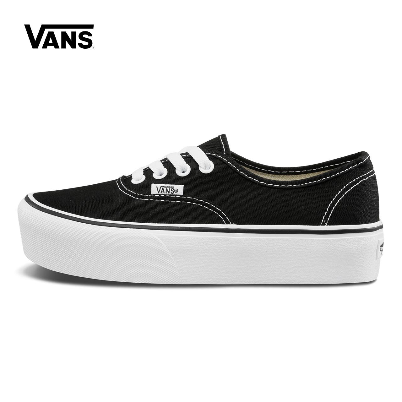 Vans 范斯官方女款AUTHENTIC板鞋 VN0A3AV8BLK