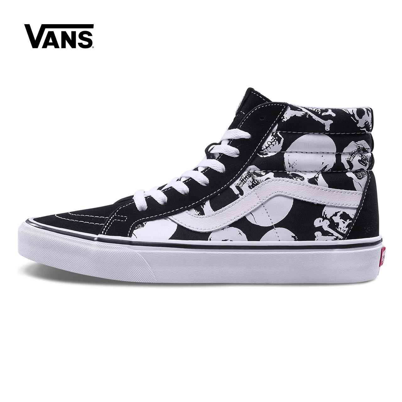 Vans 范斯官方男女款SK8-HI板鞋 VN0A2XSBH0B