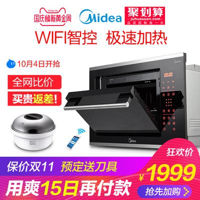 Midea-美的 TG025QPS-NSH家用嵌入式微波炉内嵌式智能电微蒸烤箱