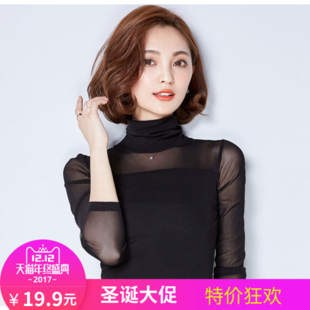 Autumn and winter new large size women's shirt with thickened cashmere turtleneck gauze lace shirt female long sleeved T-shirt