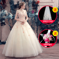 Wedding dress Fairview before VS 9329