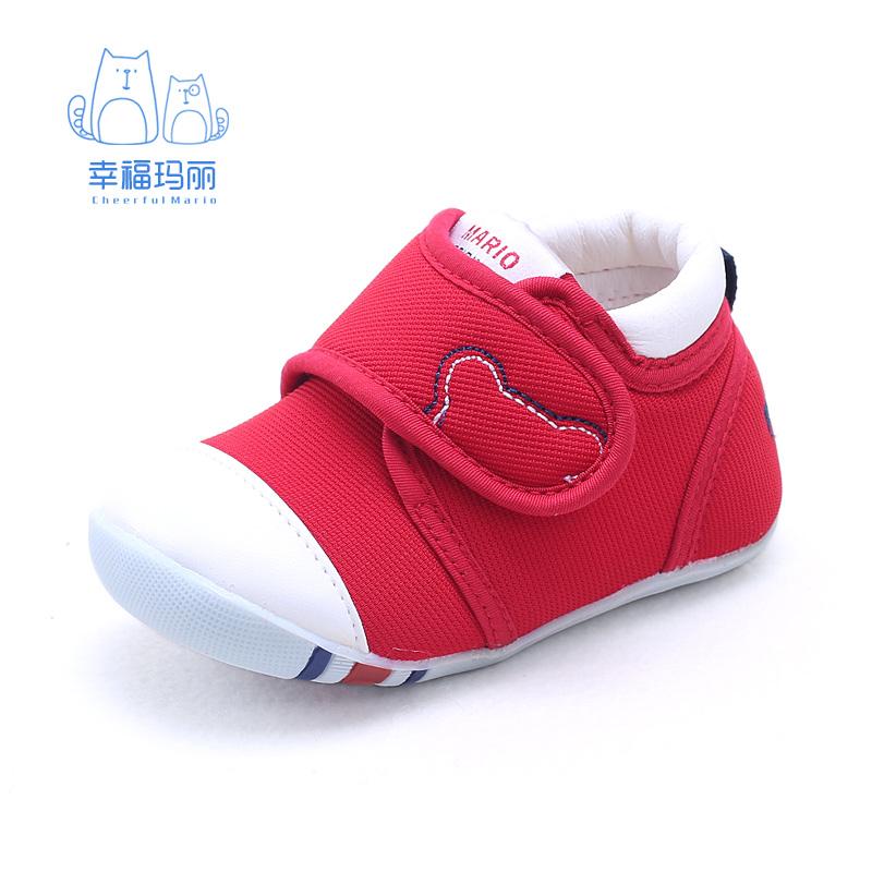 Детские ботинки с нескользящей подошвой Happy cheerful Mario 118 0-1-3