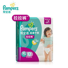 Diapers Pampers XL72
