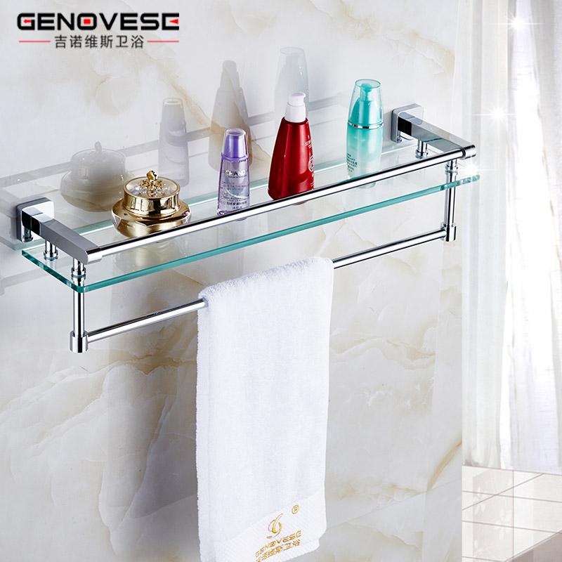 浴室厕所卫生间置物架壁挂洗漱台化妆品架 全铜卫浴挂件玻璃单层