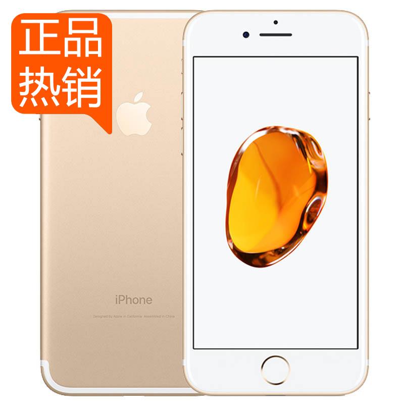 Apple-苹果 iPhone 7全网通128G智能手机7plus国行正品