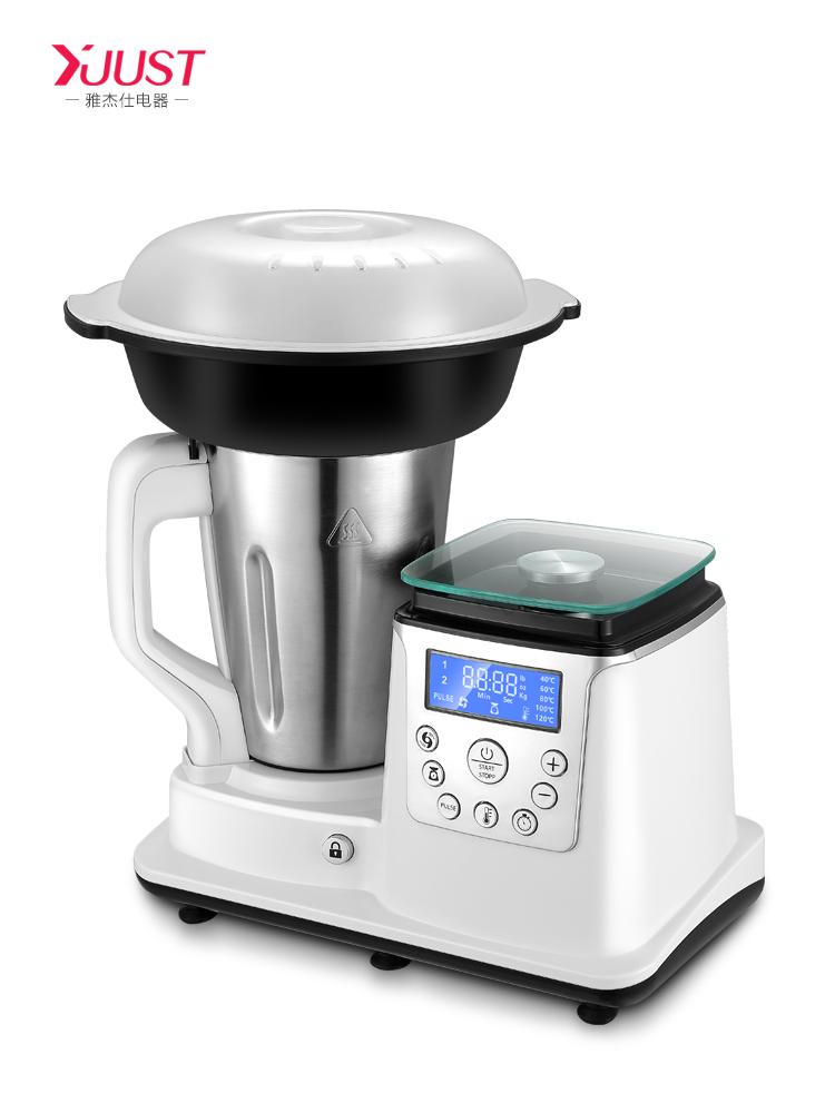 雅杰仕 HZ-S04西式加热料理机全自动搅拌机多功能婴儿辅食厨师机