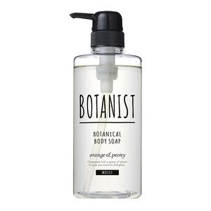 日本正品进口BOTANIST植物学家头皮护理洗护沐浴三件套装