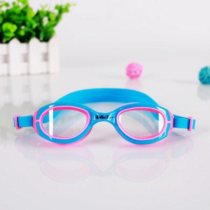 儿童泳镜防水防雾高清 男童大框游泳眼镜 可爱女童小孩宝宝游泳镜