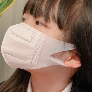轻薄型爱儿园儿童口罩三层含熔喷一次用性50片过滤小学生防护不闷