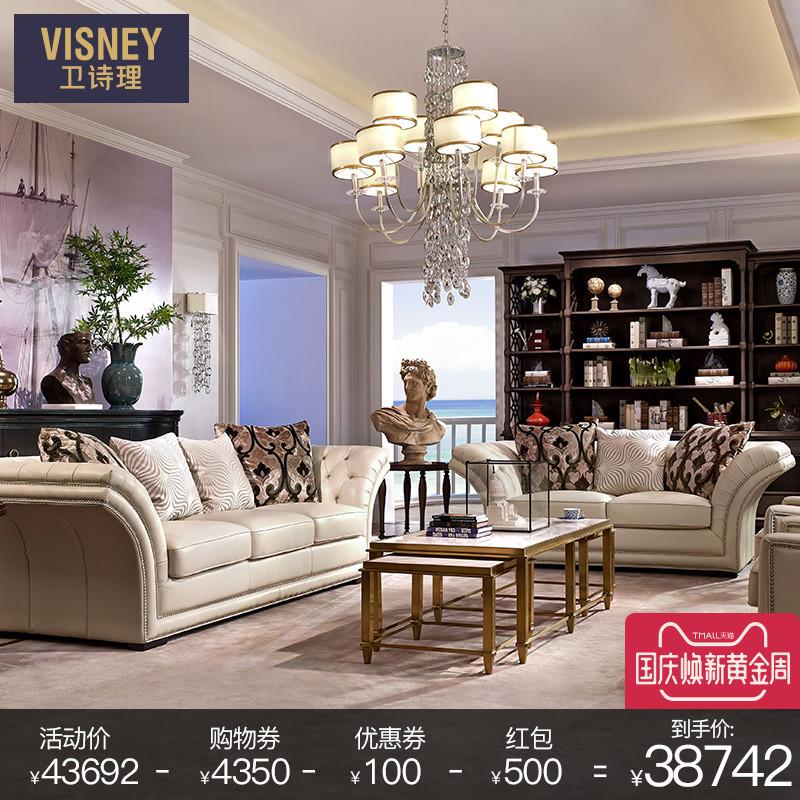 卫诗理ON 轻奢美式实木真皮沙发现代简约客厅实木沙发家具组合BL