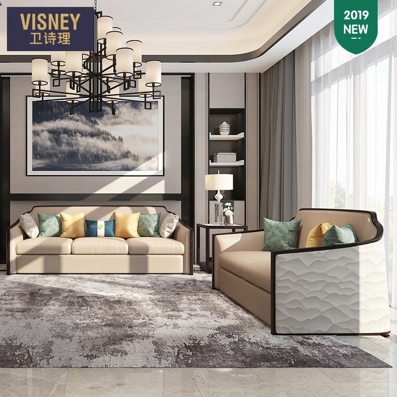 卫诗理新中式实木真皮沙发三人位客厅现代简约布艺单人沙发组合H9