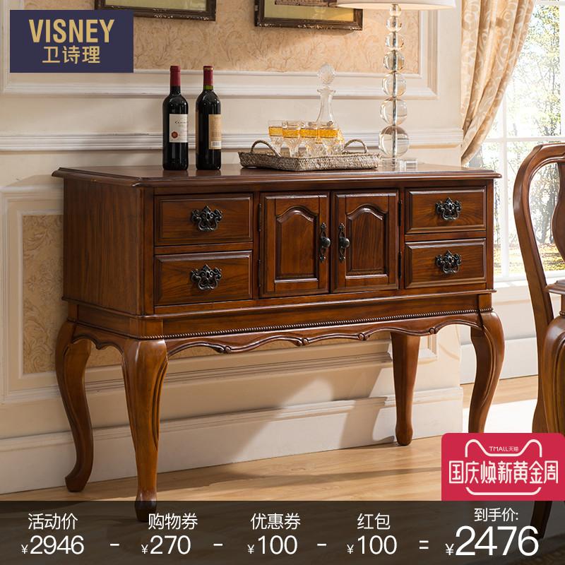 卫诗理 VJ美式实木柜子储物柜多功能餐边柜简约碗柜客厅家具 RS
