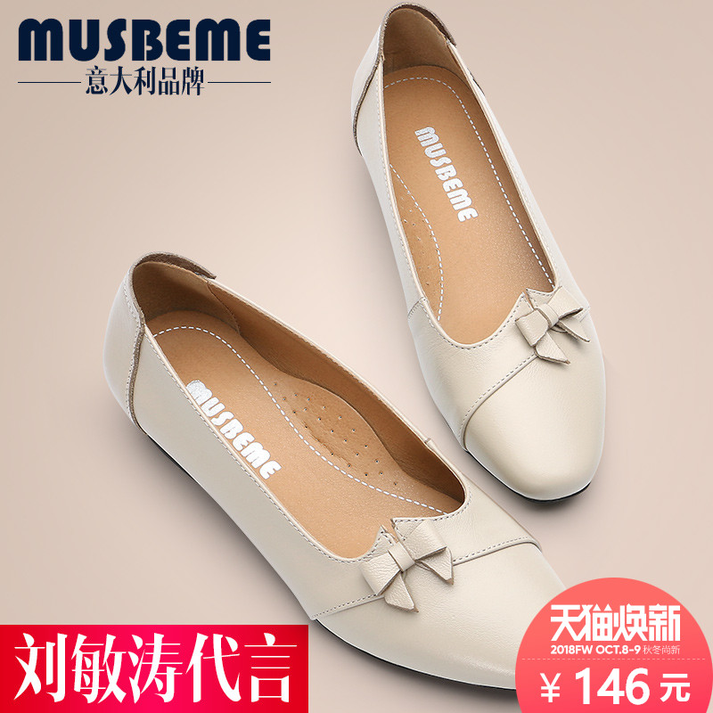 MUSBEME妈妈鞋真皮软底女舒适平底单鞋中老年女鞋2018秋季新款