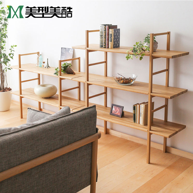 实木书架日式橡木置物架简约现代阳台花架北欧落地层架客厅储物架