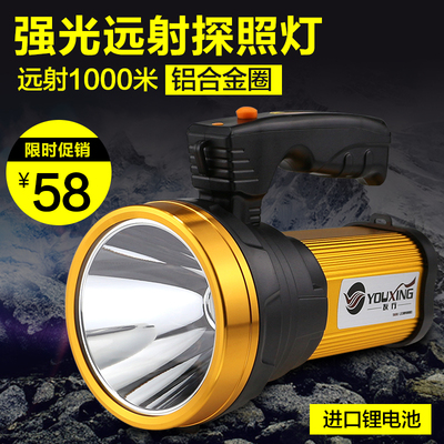 Glare searchlight led outdoor camping fishing charging helium remote ultra bright household portable high power flashlight