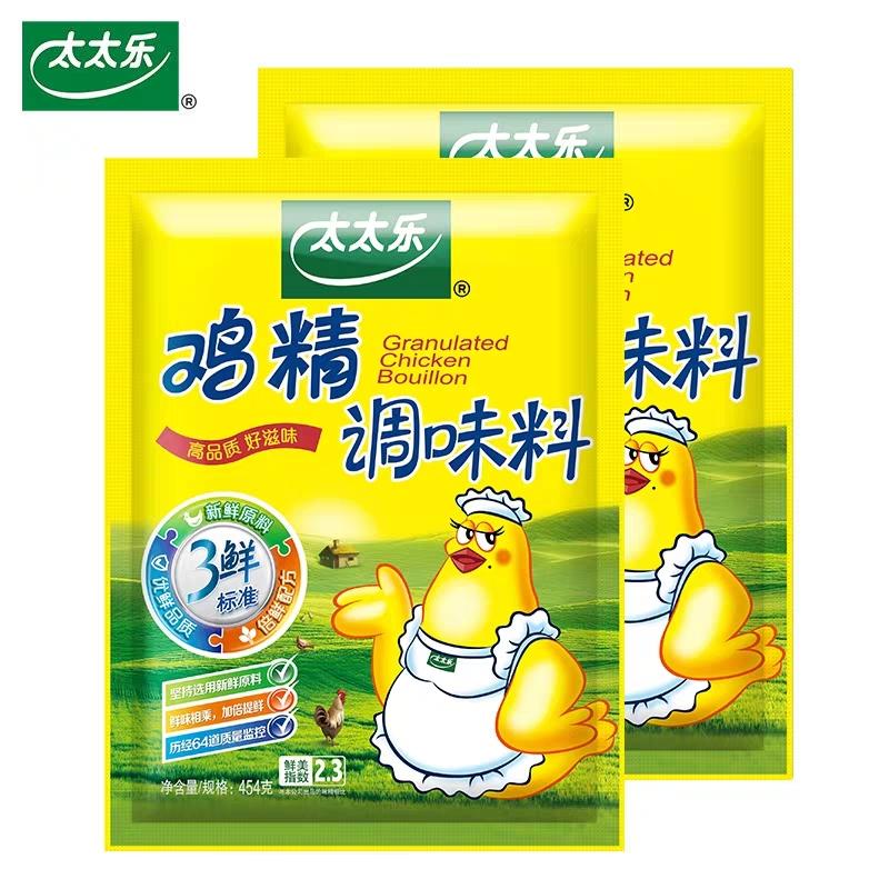 太太乐鸡精454g 鸡精调味料 鲜美指数2.3 三鲜鸡精代替味精