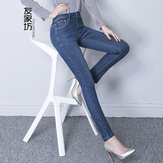 Jeans for women Friends of the