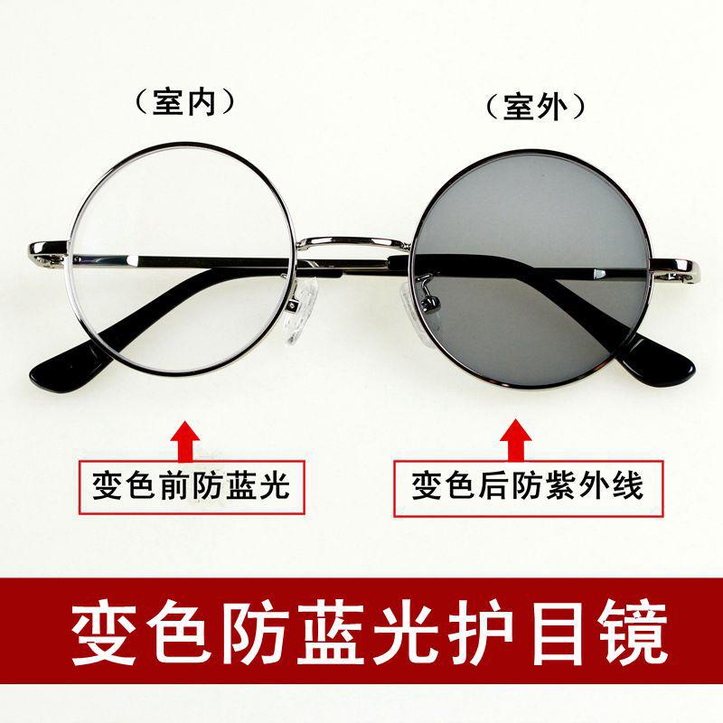 智能变色近视眼镜男女有度数墨镜太阳镜圆框复古眼镜防蓝光近视镜