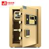 虎牌保险柜家用小型45CM 办公指纹保险箱防盗 全钢智能保管箱