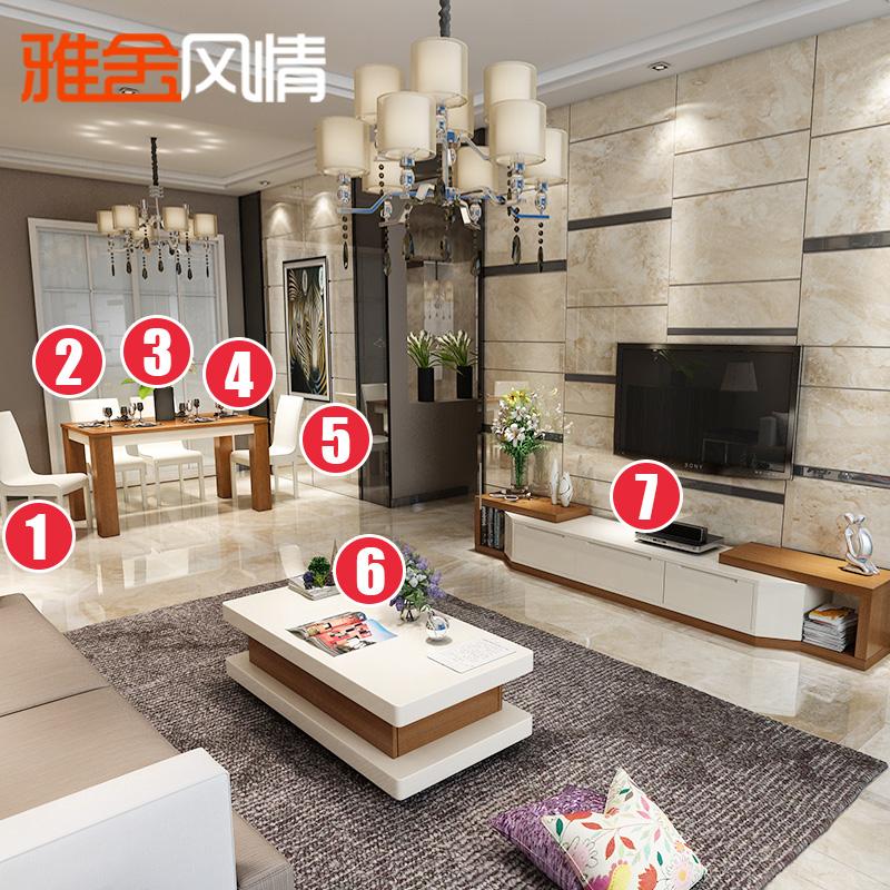 雅舍风情茶几电视柜组合现代简约可伸缩电视柜茶几组合家具套装