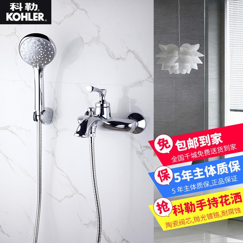 科勒淋浴花洒套装意丽丝古典浴缸淋浴龙头K-75523T挂墙式浴缸龙头