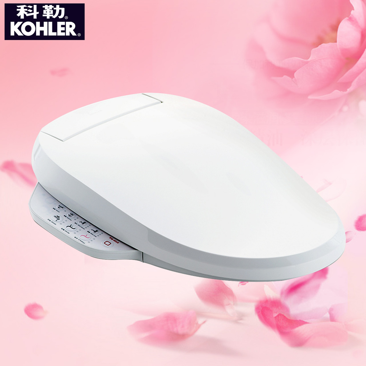 Genuine Kohler Intelligent Toilet Seat Shu Bao Electronic Cover Body K