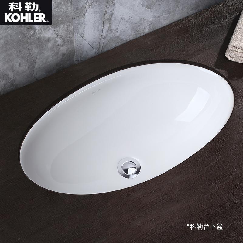 科勒台下盆 温蒂斯陶瓷台下洗手洗脸盆面盆椭圆形台盆K-2240T