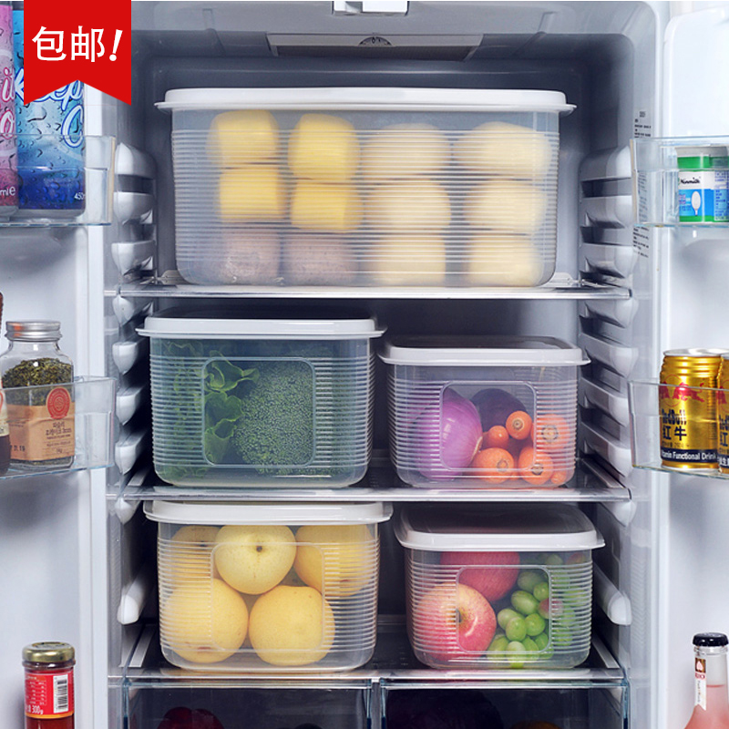 超大容量冰箱保鲜盒塑料收纳盒果蔬干货密封盒米桶储物食品餐盒子