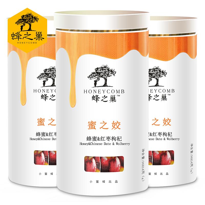 蜂之巢 红枣枸杞蜂蜜袋装504g*3便携装农家自产土蜂蜜