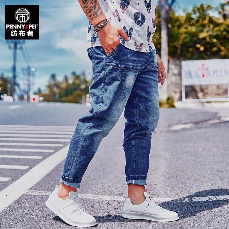 纺布者潮牌大码裤子夏季男士九分裤宽松休闲加大牛仔裤蓝色小脚裤