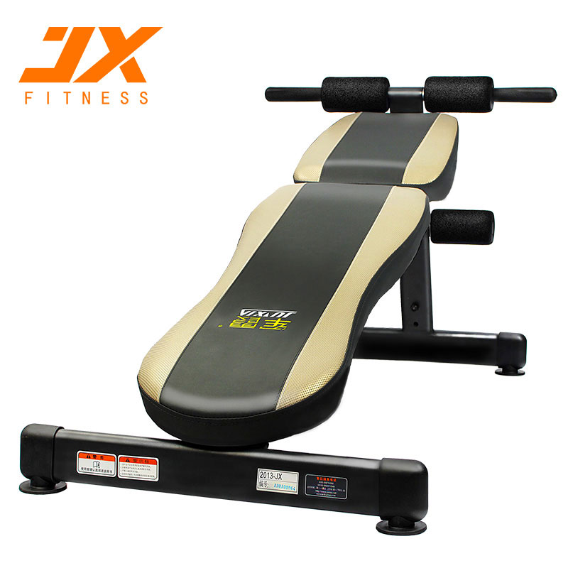 军霞仰卧板家用折叠哑铃凳多功能仰卧起坐运动健身器材训练健腹板