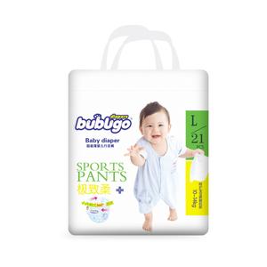 bubugo拉拉裤超薄透气布布婴儿男女宝宝尿不湿简装拉拉裤非纸尿裤