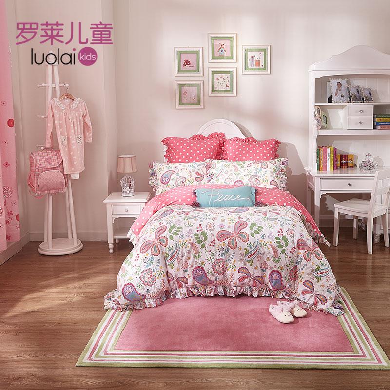 罗莱家纺儿童床上用品女孩公主全棉四件套床单被套1.2M床