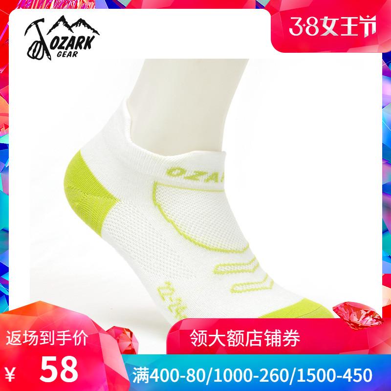 OZARK/奥索卡男女透气袜子运动袜520124