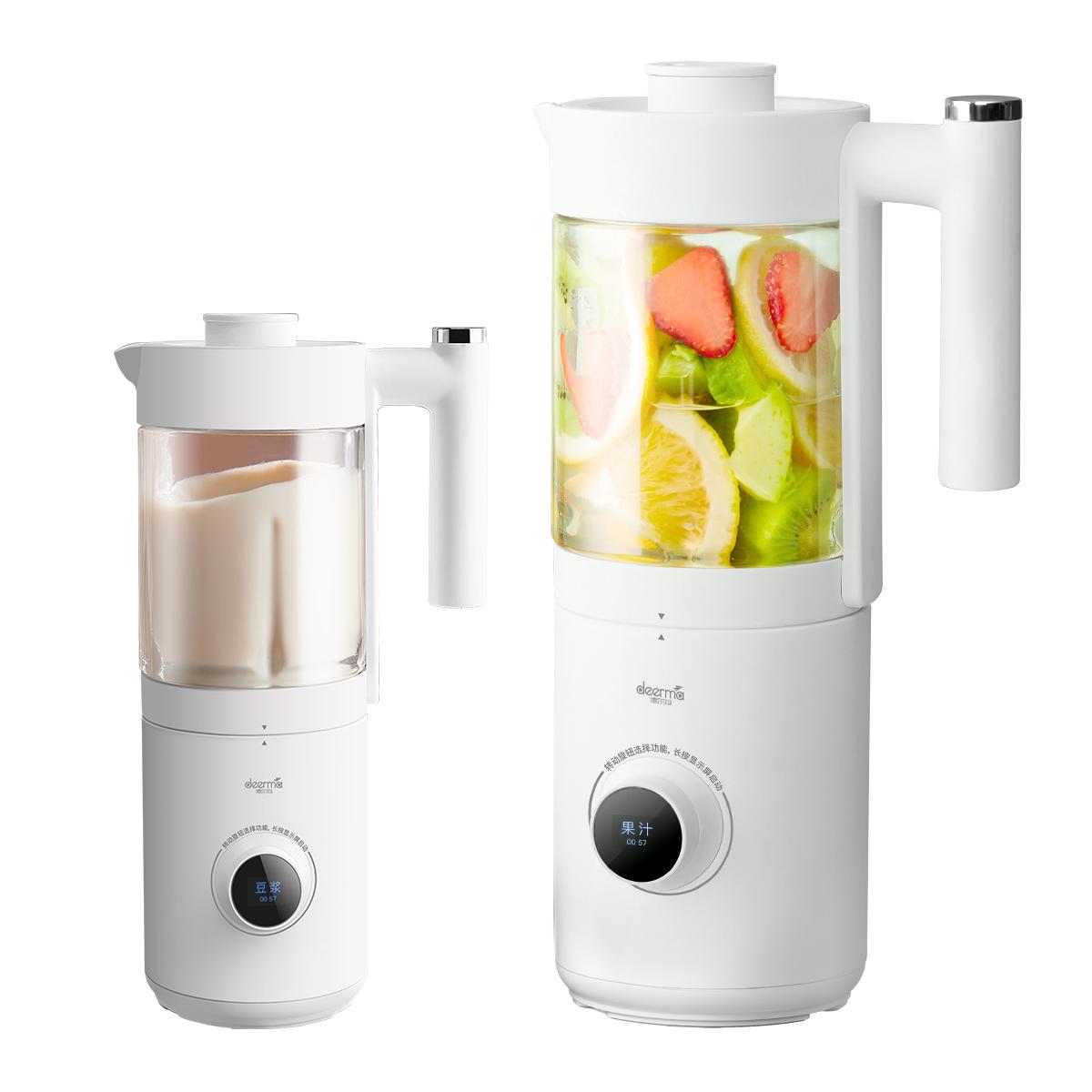 德尔玛破壁机料理机加热多功能全自动不需手洗小型辅食养生豆浆机