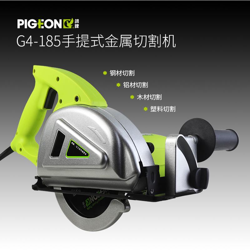 鸽牌金属切割机G4-185手提式多功能电动工具钢板铁板电圆锯金属锯