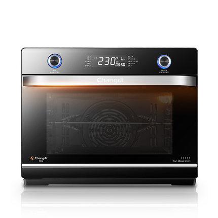 长帝 CRWF42NE烤箱家用烘焙多功能全自动智能42L大容量商用电烤箱