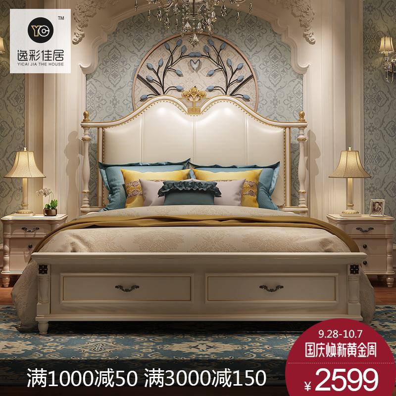 逸彩美式床轻奢后现代简约床欧式床公主床双人床主卧床婚床法式床