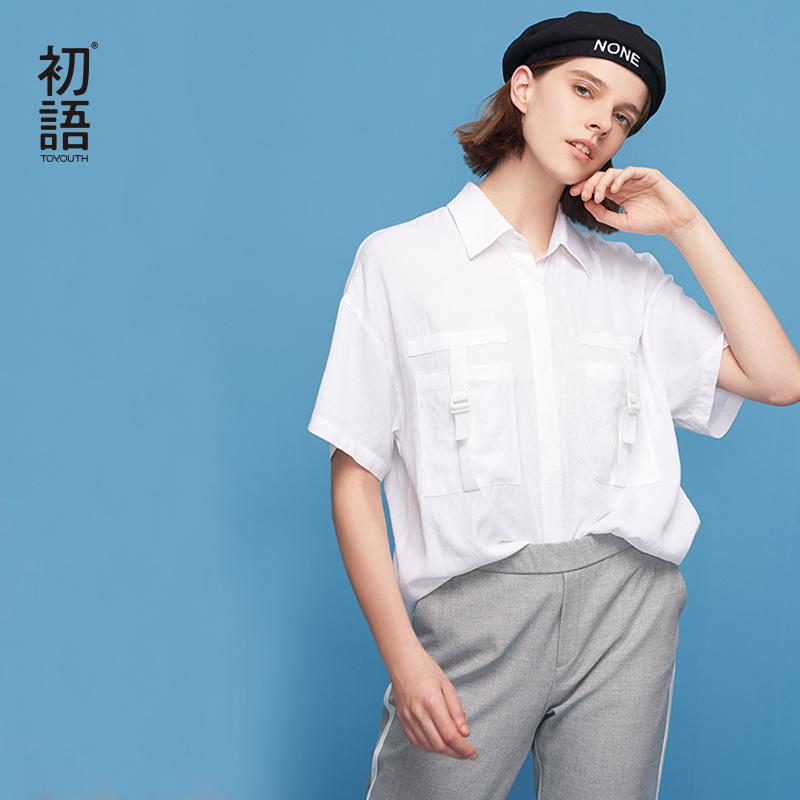 初语2018夏装新款 工装口袋净色翻领短袖 bf风衬衫女宽松百搭衬衣